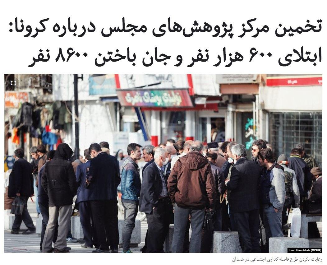 مرکز پژوهشهای مجلس ایران در گ … 648656001586890805