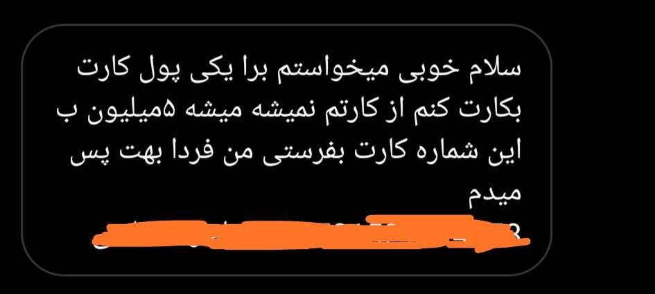 گلبرگهام!! haram_sara چه ر … 651741001588251005