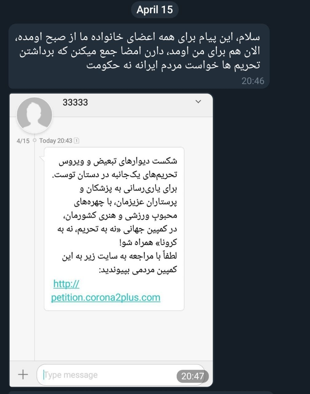 پیامهای ارسالی به #الو در مور … 718334001586972416