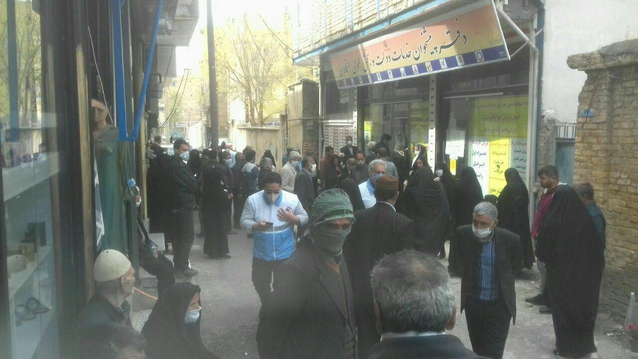 #الو این عکس امروز در شهر الش … 841292001587208205