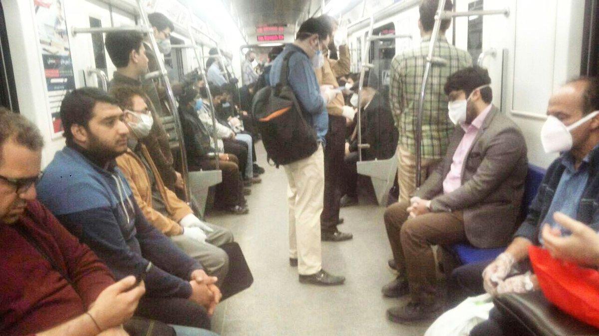 ازدحام جمعیت در #مترو تهران؛ ص … 979335001585985405