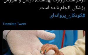 یونیسف با حمایت مالی دولت آلما … یونیسف با حمایت مالی دولت آلما … 003024001589470205 300x190