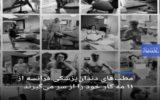 🔸وزارت بهداشت ایران میگوید … 🔸وزارت بهداشت ایران میگوید … 064142001588335005 1 160x100