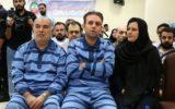 🔸سخنگوی قوه قضائیه ایران: … … 🔸سخنگوی قوه قضائیه ایران: … … 124269001589893805 160x100