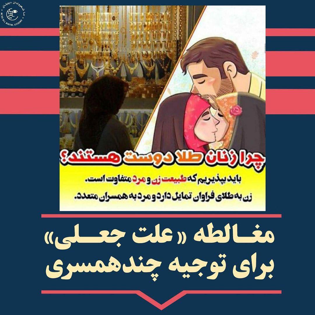 وبسایت «رهروان ولایت» در حمایت … 153198001589724006