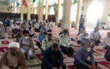 #الو در حالی که شرایط خوزستان … #الو در حالی که شرایط خوزستان … 181016001588974005 160x100