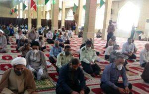 #الو در حالی که شرایط خوزستان … #الو در حالی که شرایط خوزستان … 181016001588974005 300x190