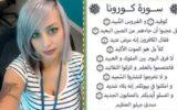 دستگاه قضایی تونس بهتازگی یک … دستگاه قضایی تونس بهتازگی یک … 228178001589042405 160x100