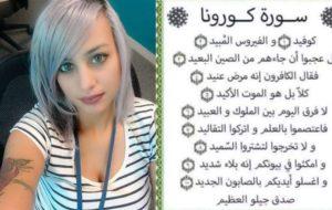 دستگاه قضایی تونس بهتازگی یک … دستگاه قضایی تونس بهتازگی یک … 228178001589042405 300x190