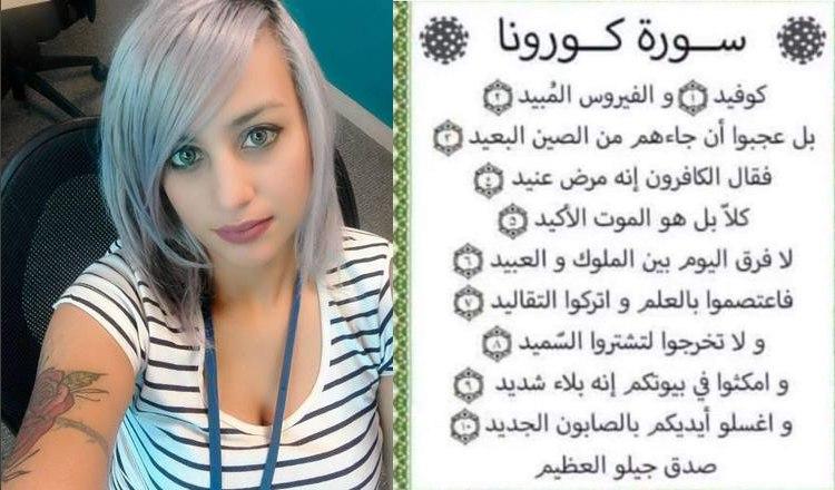 دستگاه قضایی تونس بهتازگی یک … 228178001589042405