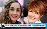 🔸وزارت بهداشت ایران میگوید د … 🔸وزارت بهداشت ایران میگوید د … 252706001589371205 160x100
