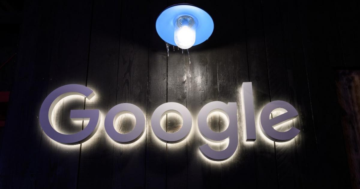کمپانی گوگل غول تکنولوژی آمری … 399699001588981205