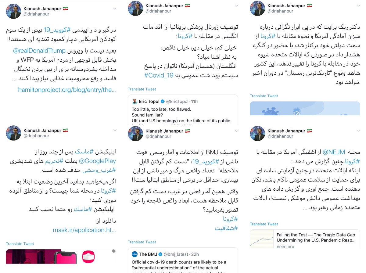 سخنگوی وزارت بهداشت ایران در ۲ … 446540001589628012