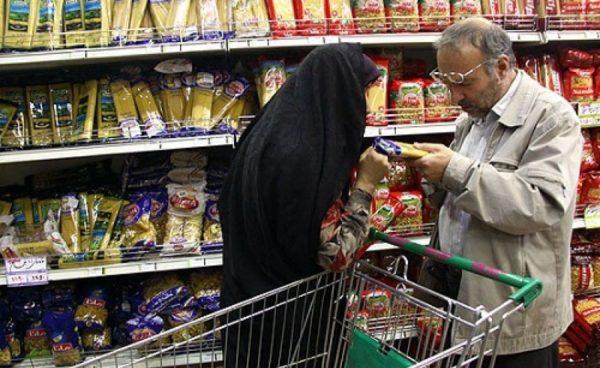 #مرکز_آمار ایران، افزایش #نرخ_ … 556284001588861804