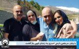 🔸 وزارت بهداشت ایران میگوید … 🔸 وزارت بهداشت ایران میگوید … 678498001588678205 160x100