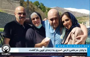 🔸 وزارت بهداشت ایران میگوید … 🔸 وزارت بهداشت ایران میگوید … 678498001588678205 300x190