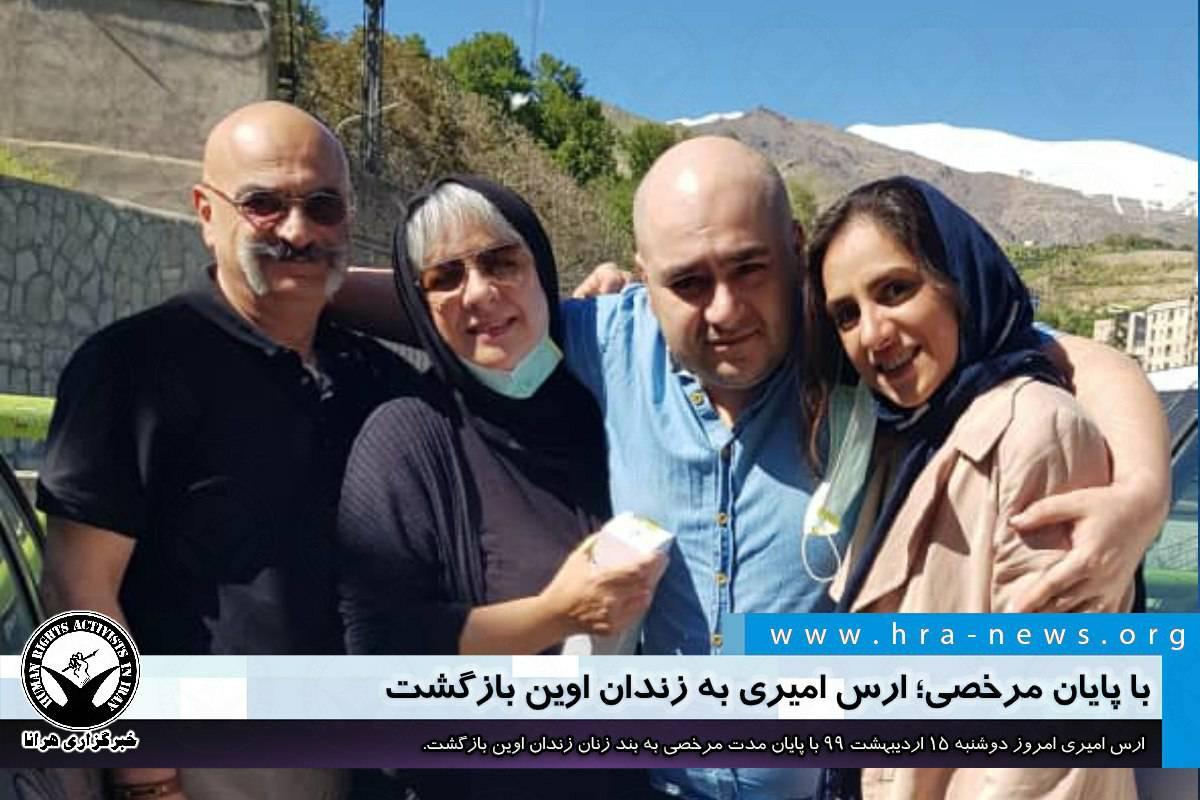 🔸 وزارت بهداشت ایران میگوید … 678498001588678205