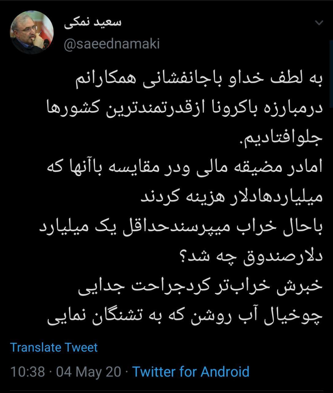 دغدغه مقامات ایرانی ، نمایش و … 732939001588592405