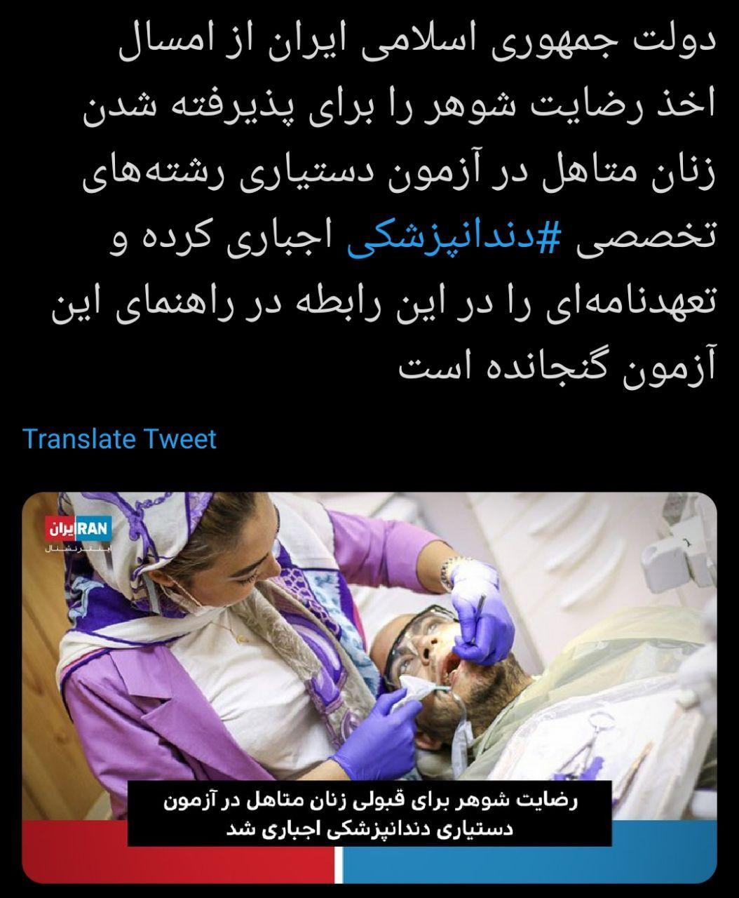 ارزش زن تحت قوانین غارنشینی ج … 769351001589201405