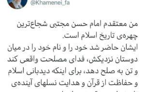 🔸 وزارت بهداشت ایران میگوید … 🔸 وزارت بهداشت ایران میگوید … 812554001589026204 300x190