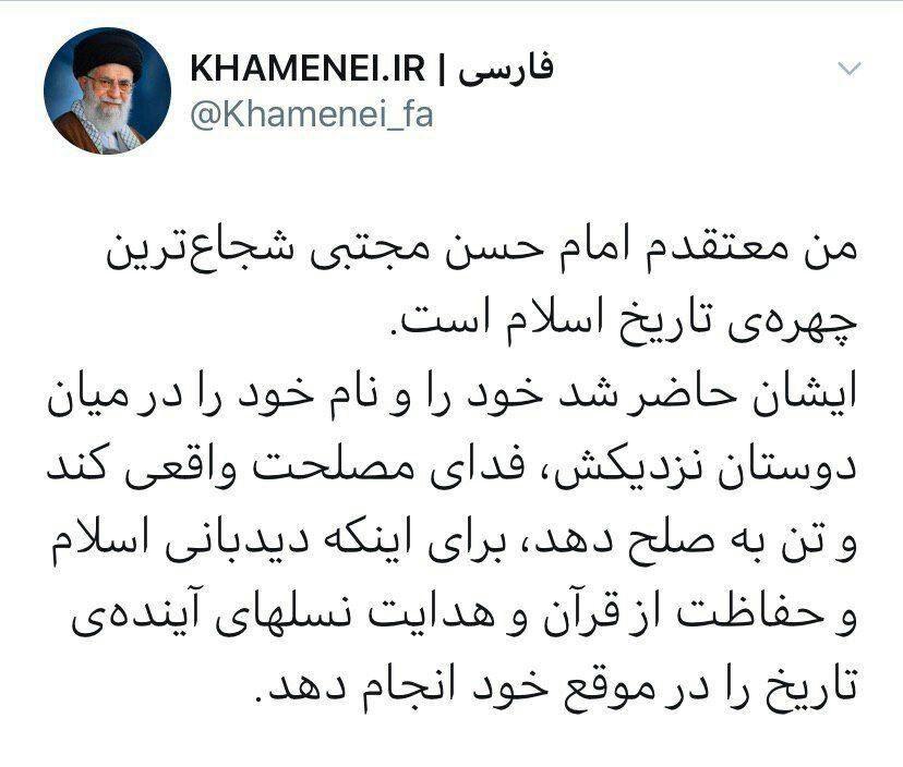🔸 وزارت بهداشت ایران میگوید … 812554001589026204
