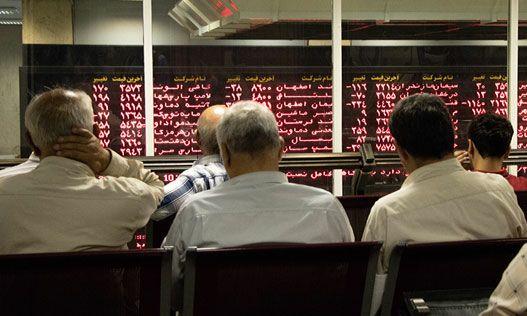 با تزریق سهام دولتی به بازار ب … 825239001589899204