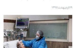 فرزاد اشرافی، متخصص بیمارهای م … فرزاد اشرافی، متخصص بیمارهای م … 872797001588971604 300x190