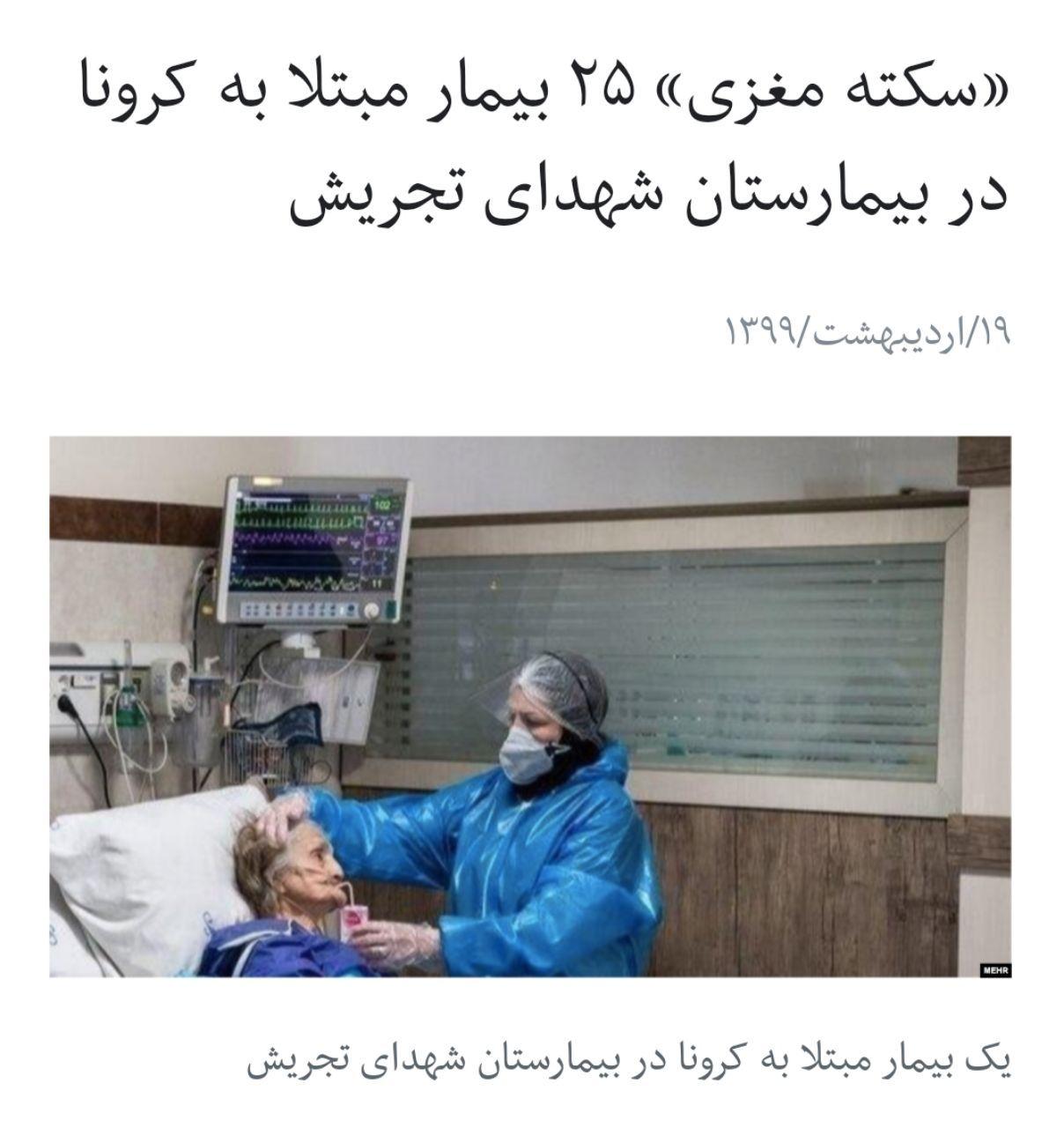فرزاد اشرافی، متخصص بیمارهای م … 872797001588971604