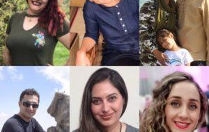 ۷ تن از شهروندان بهایی شیراز … 7 تن از شهروندان بهایی شیراز … 876832001589467204 300x190