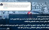 حساب توییتری علی خامنهای: «ک … حساب توییتری علی خامنهای: «ک … 889327001589898608 160x100