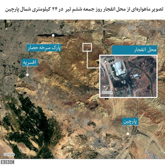 تصاویر ماهوارهای شرکت ماکسار … 178450001593455406