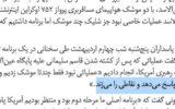 دادستان نظامی تهران گفته شب فا … دادستان نظامی تهران گفته شب فا … 349397001593437405 160x100