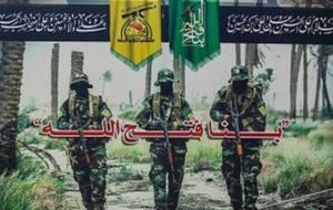  یورش نیروهای عراقی به مقر کت …  یورش نیروهای عراقی به مقر کت … 595349001593139805 300x190