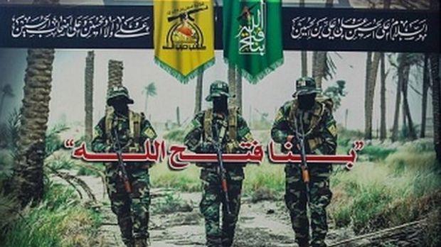  یورش نیروهای عراقی به مقر کت … 595349001593139805