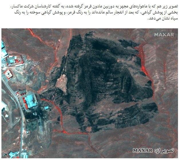 تصاویر ماهوارهای شرکت ماکسار … 647220001593455406