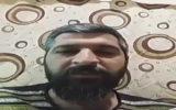 🔸سخنگوی وزارت بهداشت ایران با … 🔸سخنگوی وزارت بهداشت ایران با … 853231001593429604 1 160x100