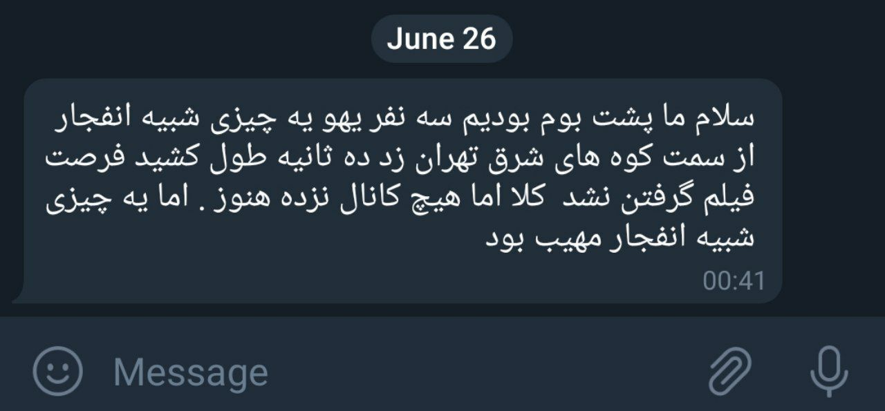 اولین پیامی که از #الو در مورد … 984906001593124204