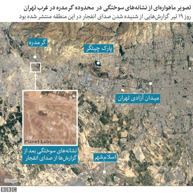 عکس ماهوارهای از بقایای ماجرا … 071300001595122806