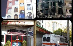 #الو در حادثه انفجار مرکز پزشک … #الو در حادثه انفجار مرکز پزشک … 154771001593597605 300x190