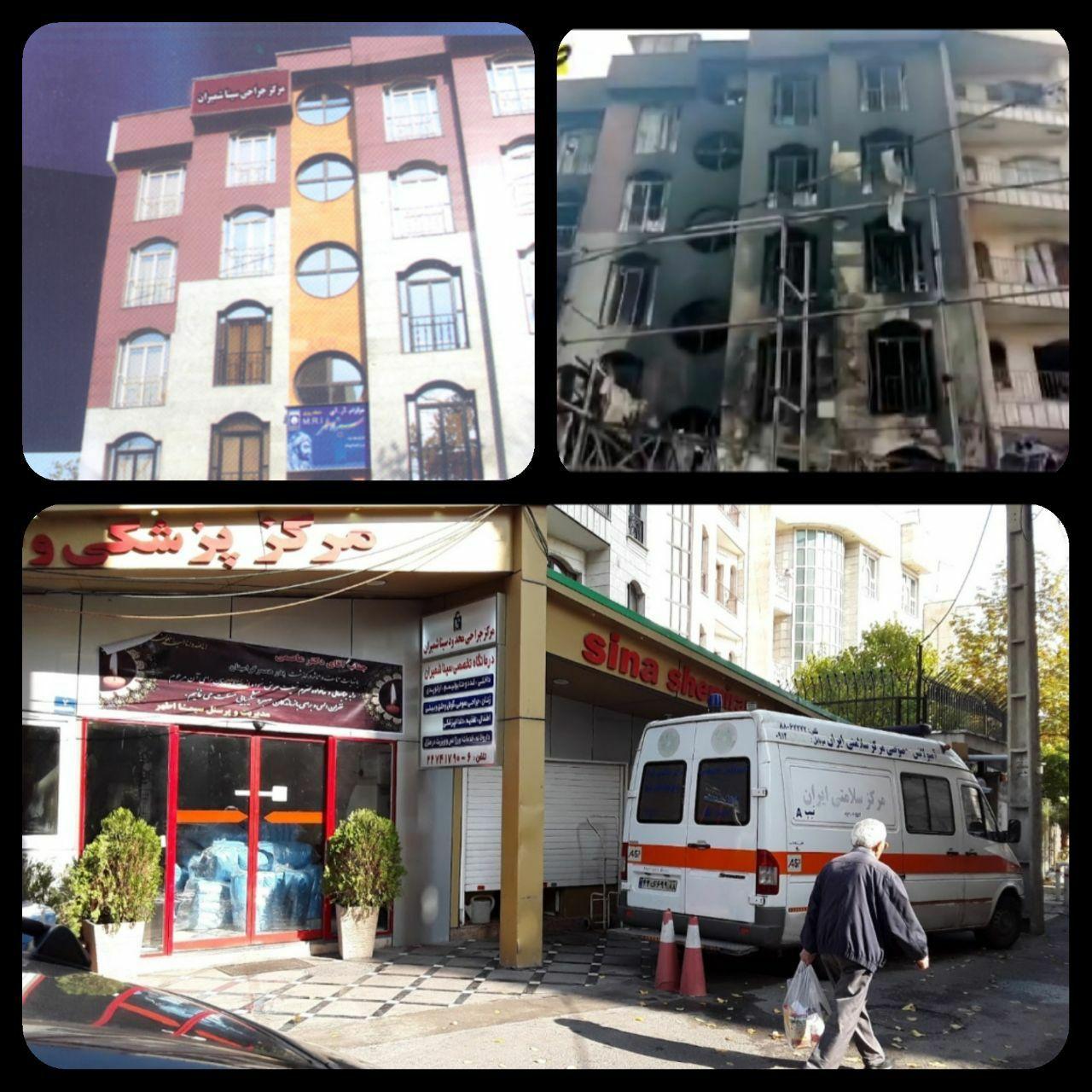 #الو در حادثه انفجار مرکز پزشک … 154771001593597605