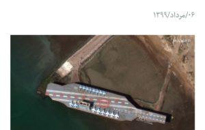 تصاویر ماهوارهای که روز دوشنب … تصاویر ماهوارهای که روز دوشنب … 236766001595863205 300x190