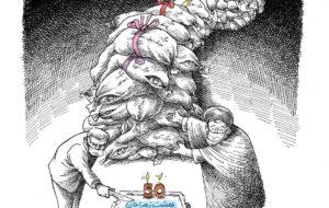 جشن تولد بهشت زهرا Iranwire … جشن تولد بهشت زهرا Iranwire … 294290001595250606 300x190