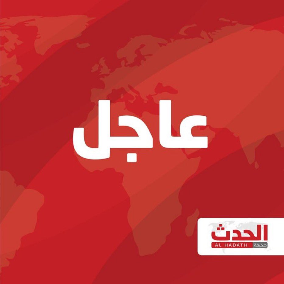  ‼️توییتر، خبرگزاری مهر و خبر … 494502001594332605