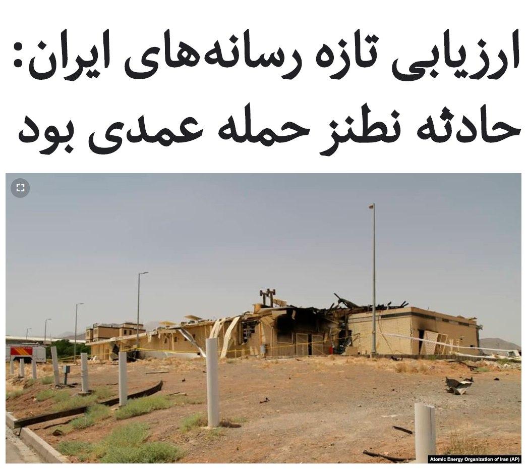 برخی از رسانههای ایران از جم … 530878001594124405