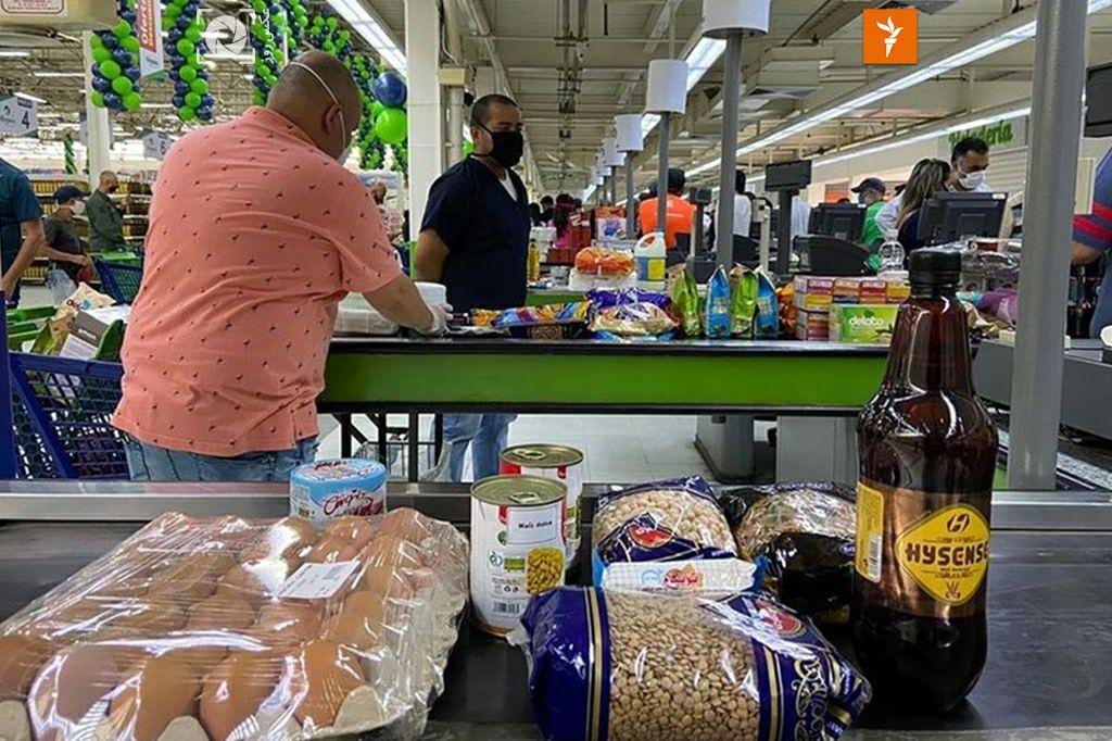 افتتاح سوپرمارکت ایرانی مگاسیس … 574911001596208205