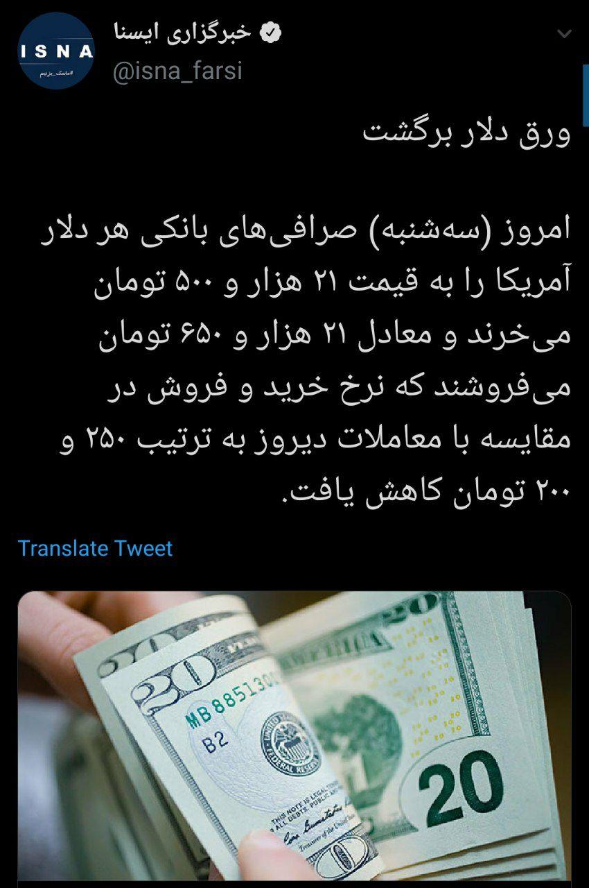 اگه قرار بود با افزایش قیمت د … 592094001594128606