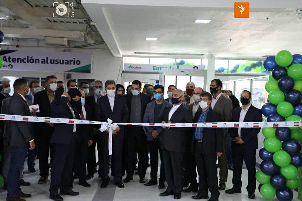 افتتاح سوپرمارکت ایرانی مگاسیس … 596184001596208206