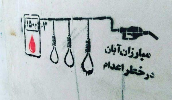 یک روز معمولی در جمهوری اعدام … 601838001594728606
