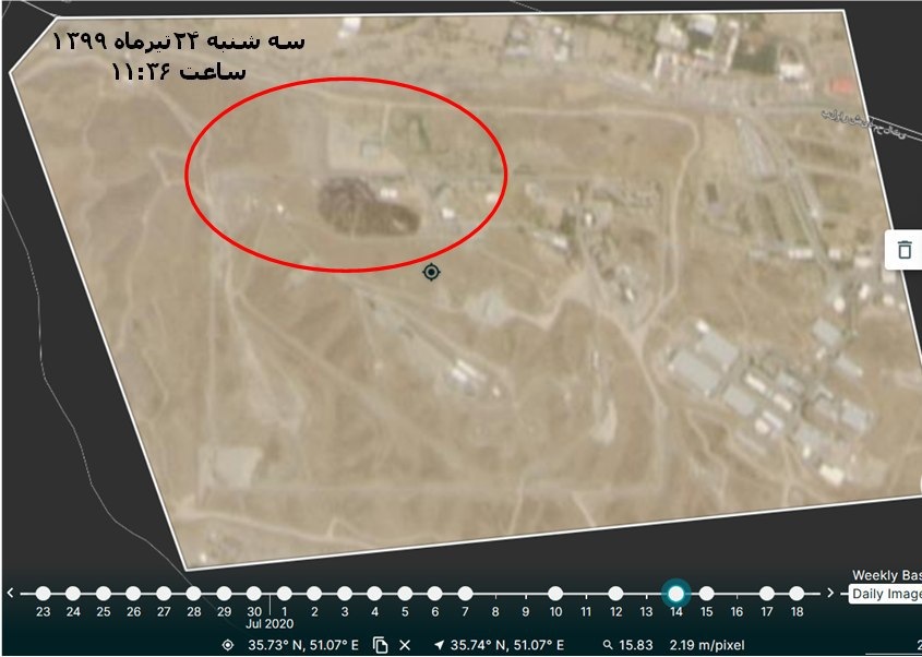 Jonas Blane: ۴ تصویر ماهواره ا … 671361001595139006