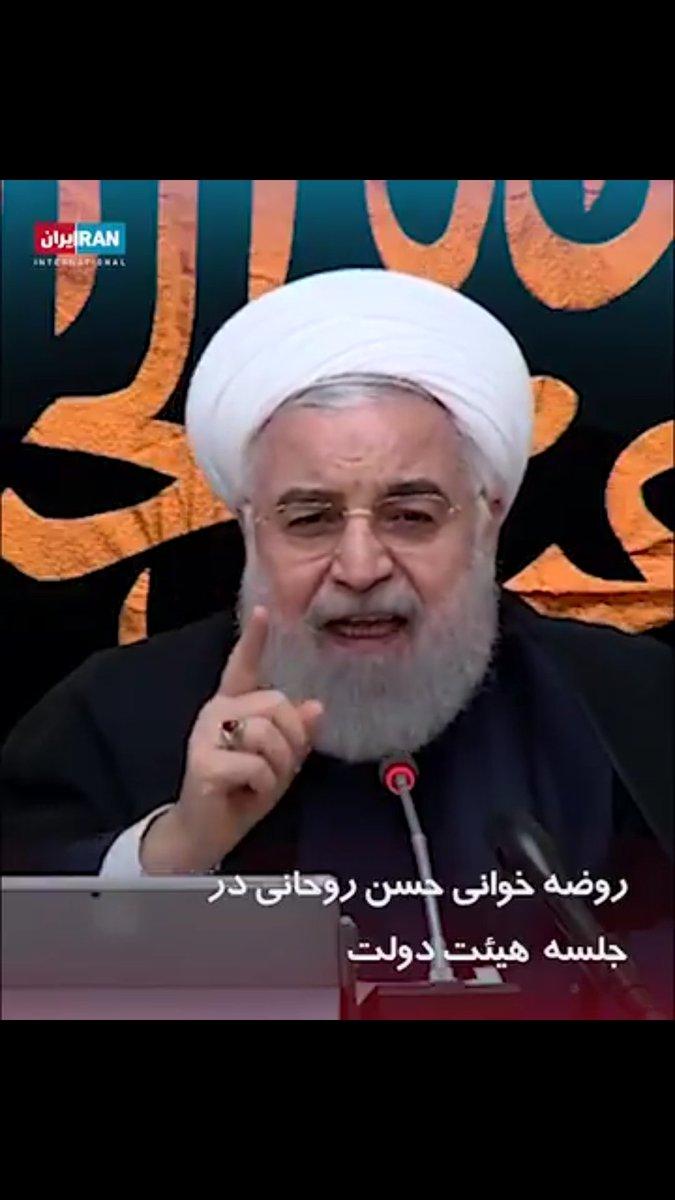 روحانی سالهای پیش هم در ایام م … 676541001595699405